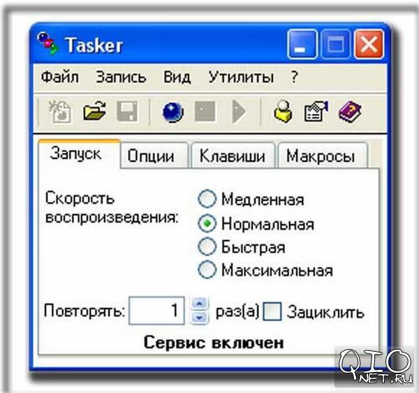 08.09.10 - 01:45. комент (2). 1. Программа Tasker заставляет ваш компьютер